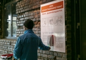 KASUTA MÕÕDUKALT: Desinfitseerimisvahendite liigkasutamine tekitab mürgistusi