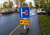 Tallinnas Rannamõisa teel algavad rekonstrueerimistööd