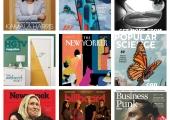 E-ajakirjade laenamine muutub lihtsamaks