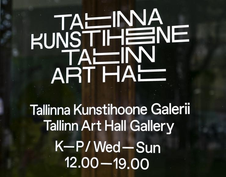 Tallinna Kunstihoone avab virtuaalsed näitusesaalid
