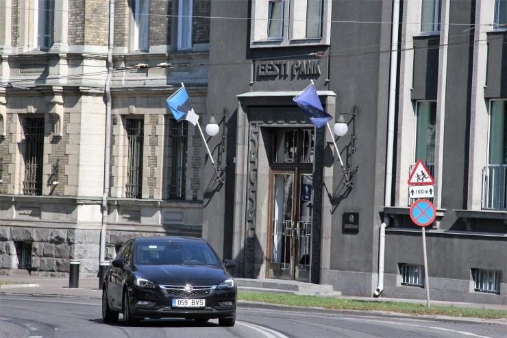 Riigikogu nimetas ametisse Eesti Panga uue nõukogu