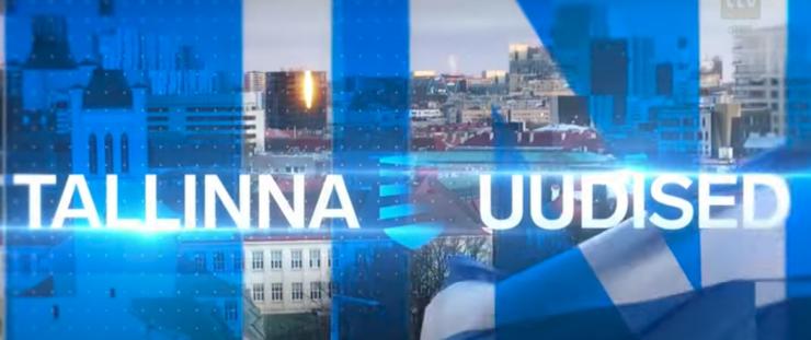 VIDEO! Tallinna uudised kolmapäeval, 13. jaanuaril