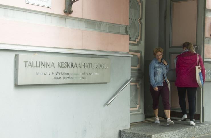 Tallinna Keskraamatukogu sulges kolm raamatukogu ja teenindab piiratud mahus