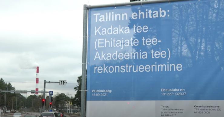 VIDEO! Esmaspäeval algavad Kadaka teel ehitustööd